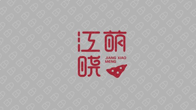 江晓萌LOGO设计入围方案1