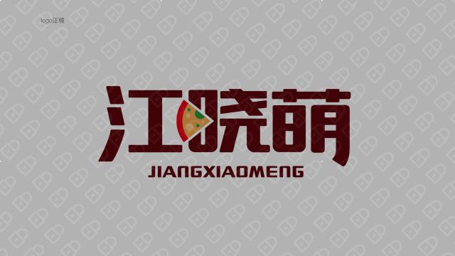 江晓萌LOGO设计入围方案4