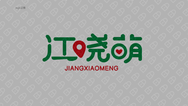 江晓萌LOGO设计入围方案3