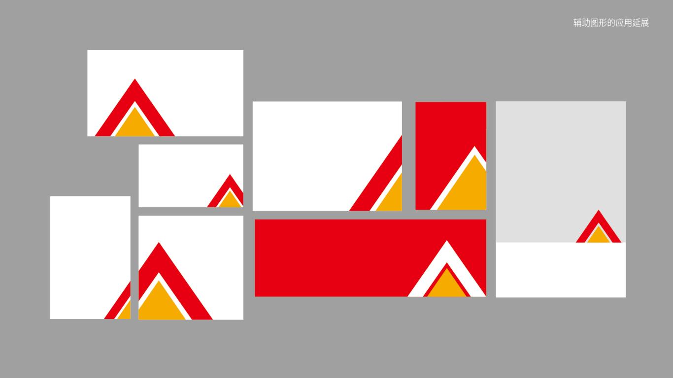 五丰VI设计中标图2