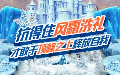 长安铃木维特拉H5宣传设计——...