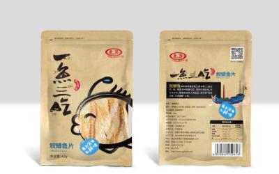 一魚三吃包裝設計