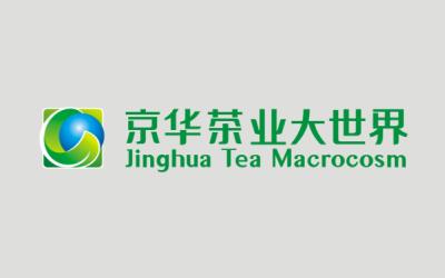 京华茶业大世界导视系统设计