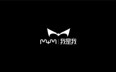 我是我 潮牌logo
