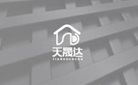 天晟达logo