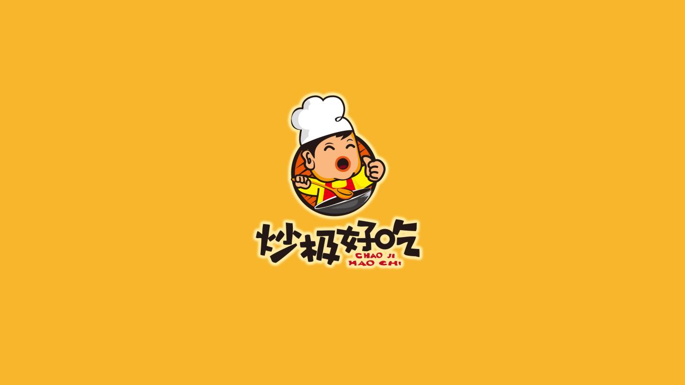 炒极好吃LOGO设计中标图1