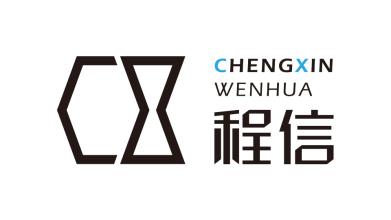 杭州程信文化传媒有限公司LOGO设计