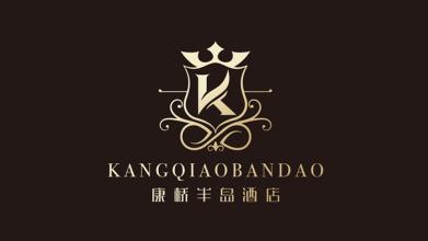 康桥半岛酒店LOGO乐天堂fun88备用网站