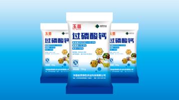 玉苗牌过磷酸钙包装设计
