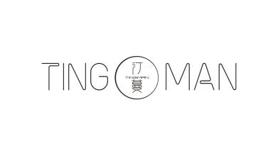 汀蔓美发品牌LOGO乐天堂fun88备用网站