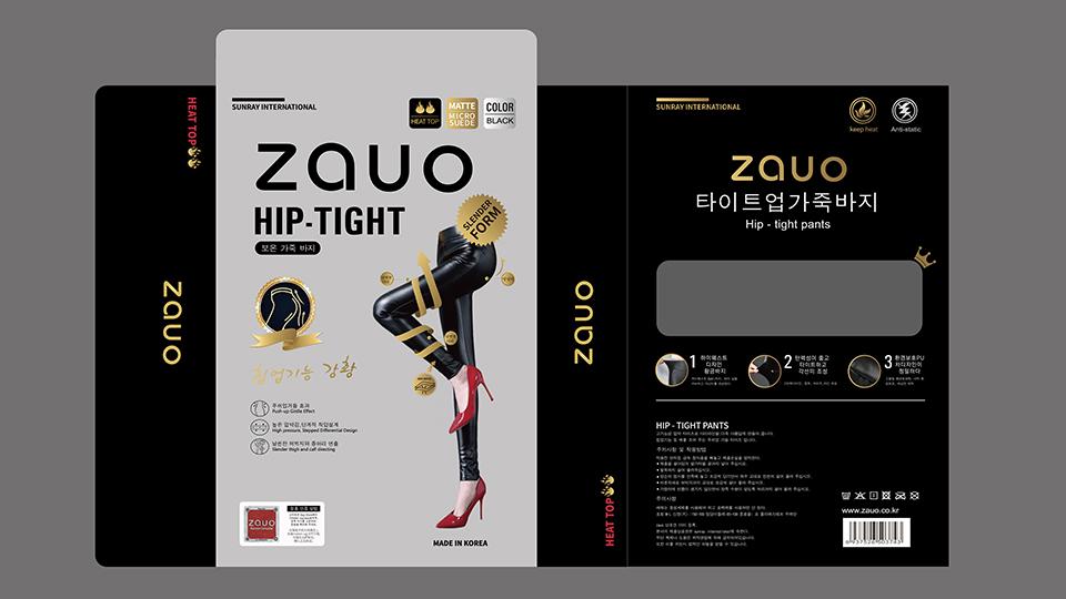 zauo(包裝)