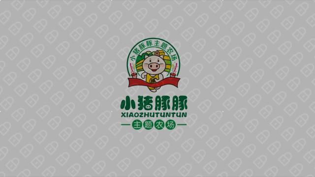 小猪豚豚LOGO设计入围方案1