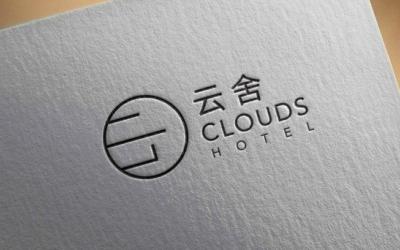 CloudsHotel云舍VI...