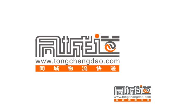 同城道 物流logo