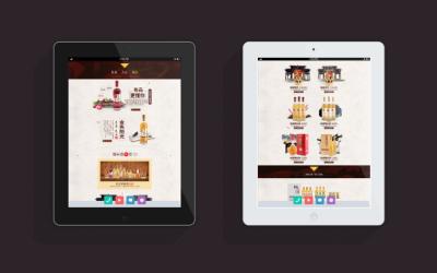 桃林园糯米酒品牌电商页面设计