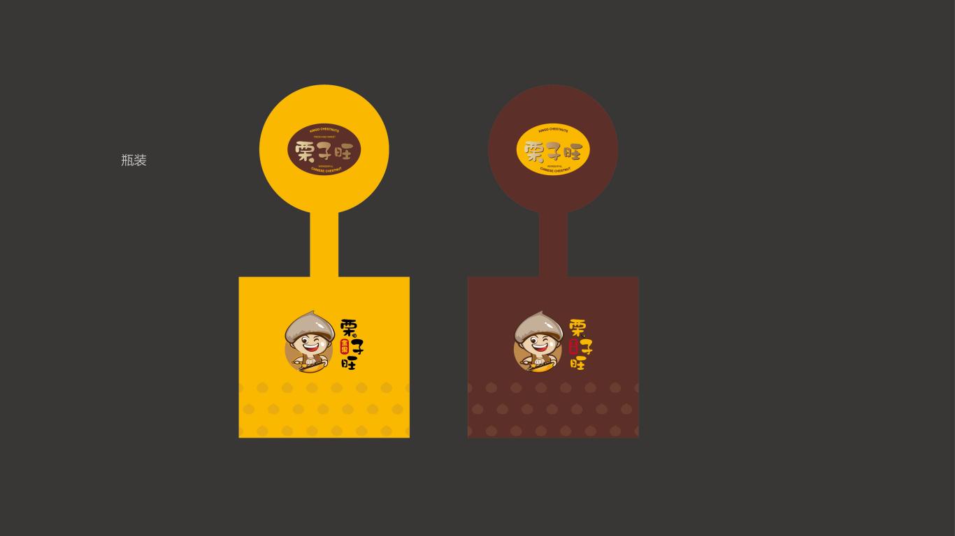 栗子旺产品包装设计中标图3