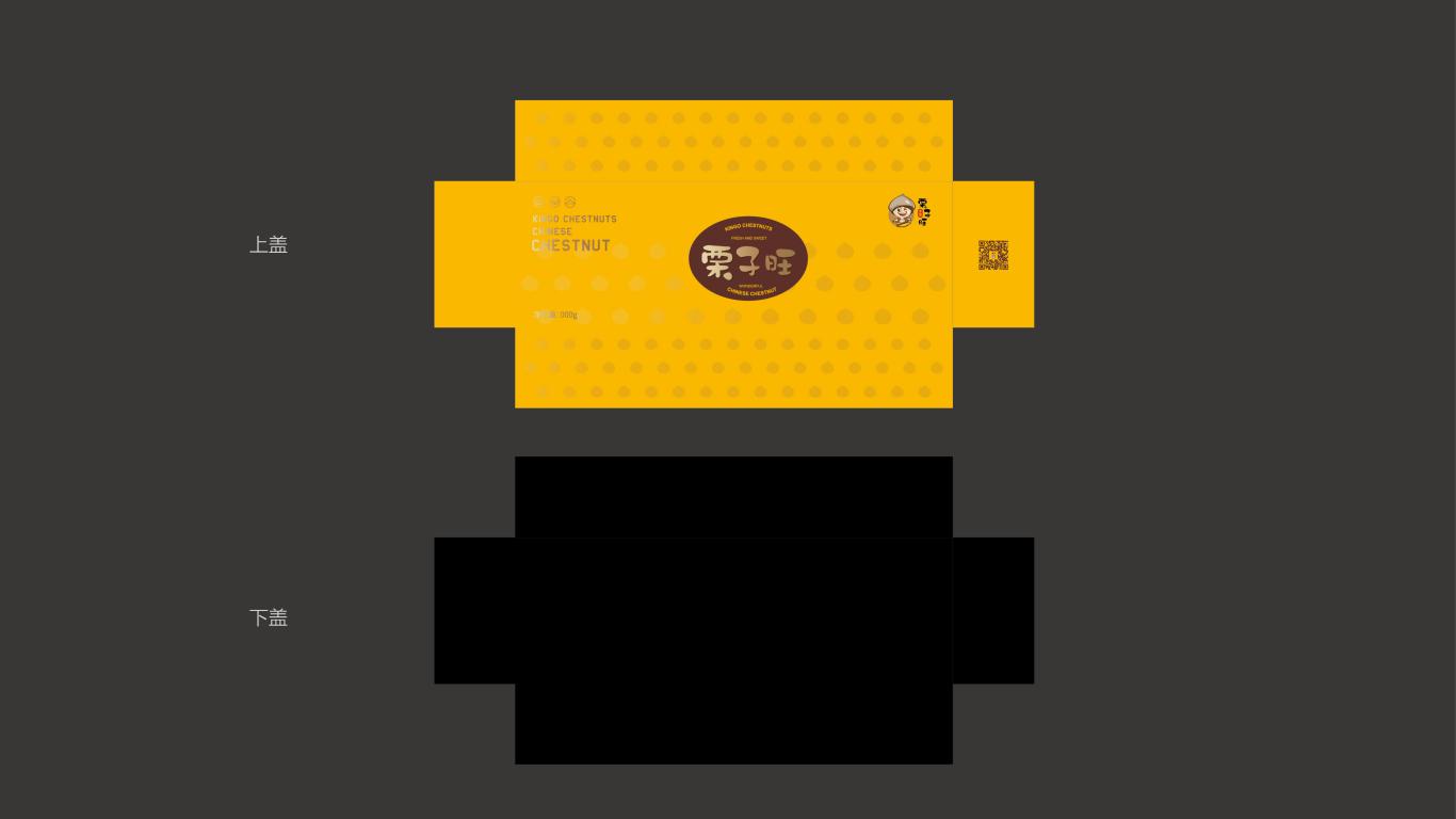 栗子旺产品包装设计中标图2