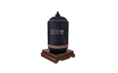 茶叶logo设计案例无公害中国...