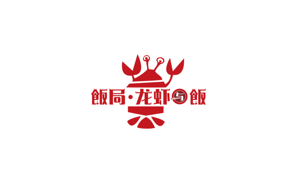 餐饮-饭局餐饮行业龙虾主题行业logo设计案例