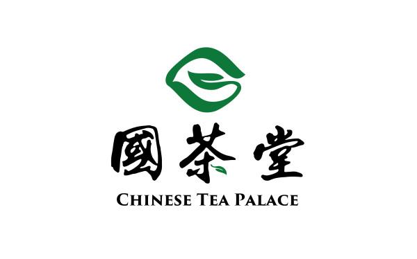 茶叶logo设计案例无公害中国文化传承方案4