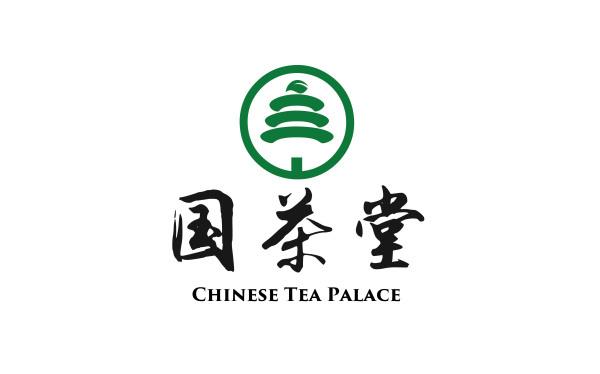 茶叶logo设计案例无公害中国文化传承方案2