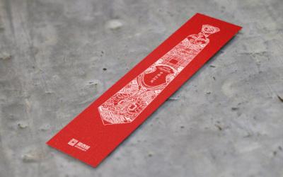 银泰城 哈尔滨的红灯笼