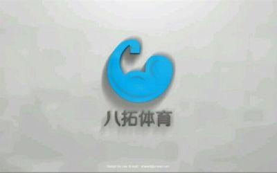 八拓体育logo设计