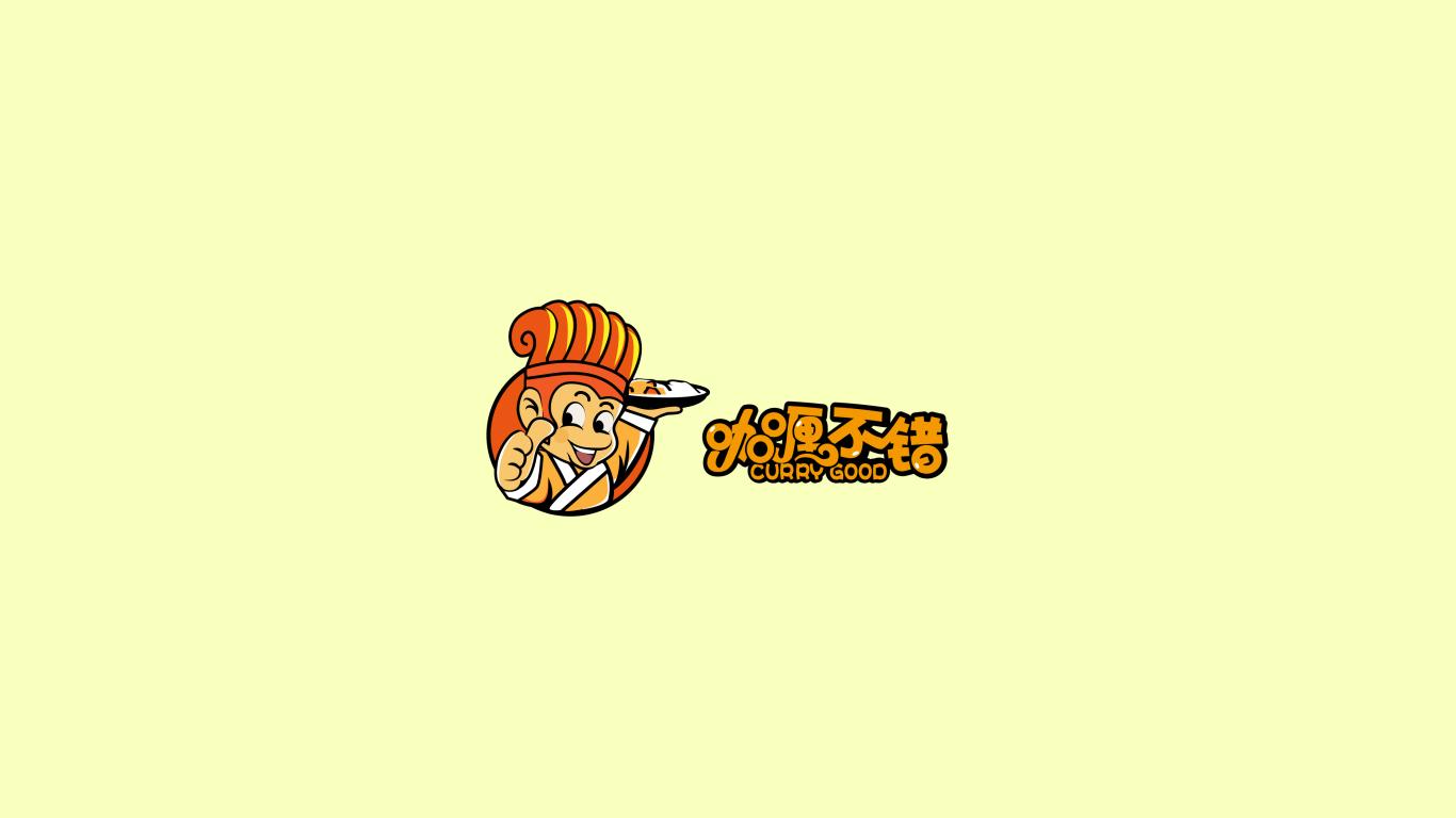 咖喱不错LOGO设计中标图1