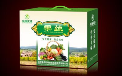 农业包装设计