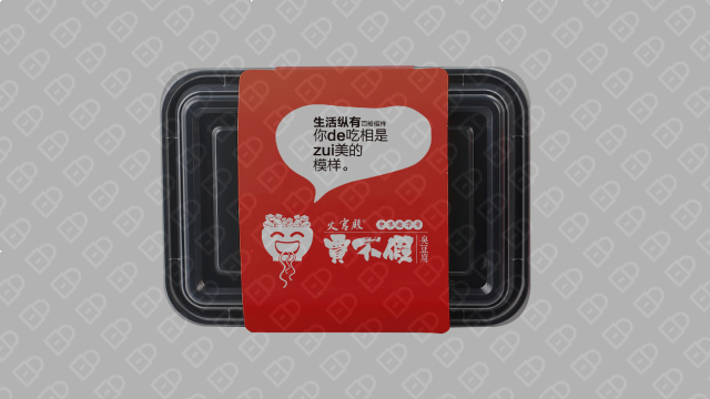 贾不假臭豆腐包装设计入围方案0