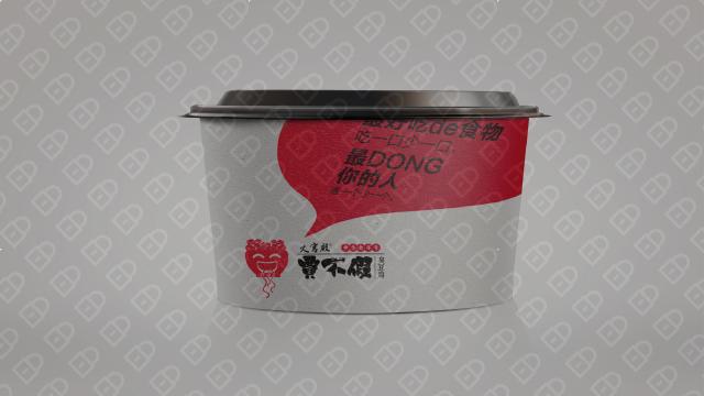 贾不假臭豆腐包装设计入围方案1