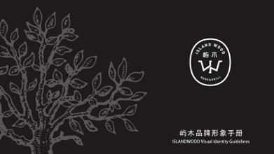 屿木VI必赢体育官方app