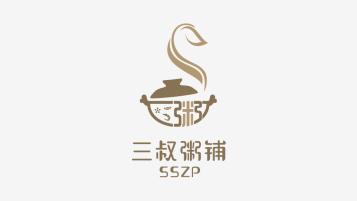 三叔粥铺LOGO乐天堂fun88备用网站