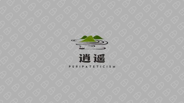 逍遥国旅LOGO万博手机官网入围方案1
