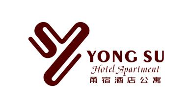 甬宿酒店公寓LOGO設計