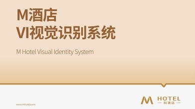 M酒店(VI)VI乐天堂fun88备用网站