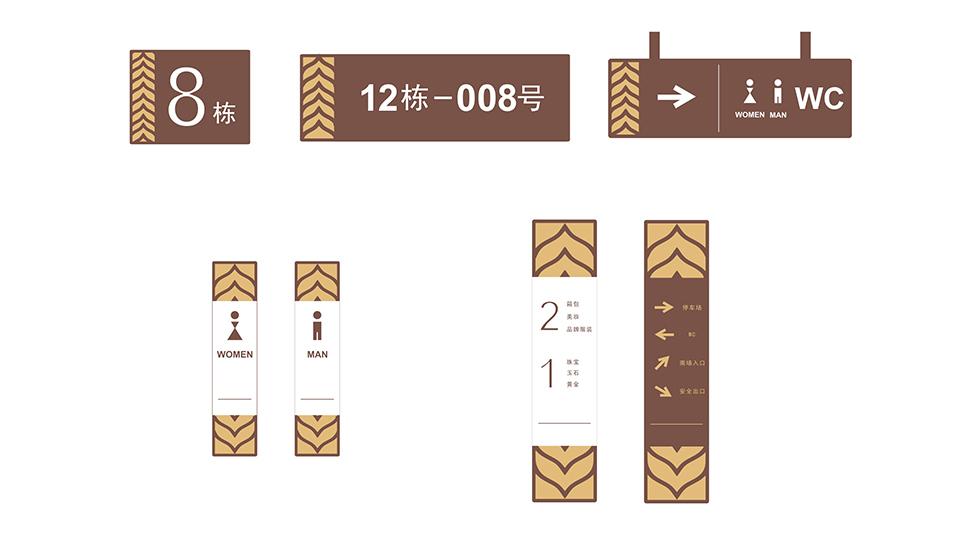 金三角电视台广告设计中心VI设计