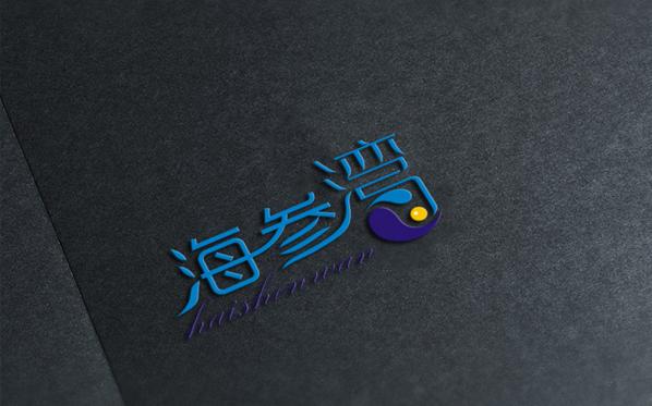 海產品生產公司logo、海鮮品牌logo