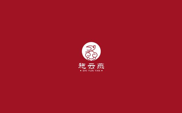 施云燕logo設計