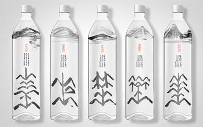 矿泉水包装设计