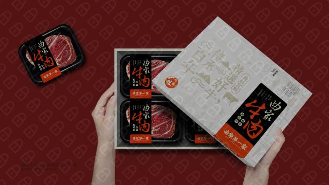 曲家牛肉包装设计入围方案1
