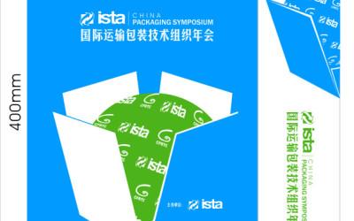 中国包装科研测试中心提袋万博手机官网