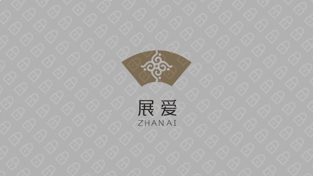 展爱灸舍餐饮品牌LOGO万博手机官网入围方案2