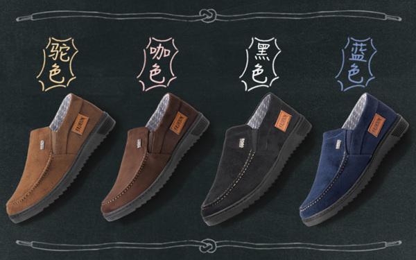 男鞋品牌详情页设计,产品卖点挖掘。