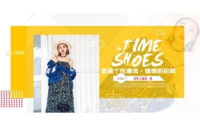 女装网页设计