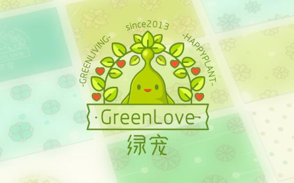 綠寵君卡通角色&綠寵品牌視覺推廣設計