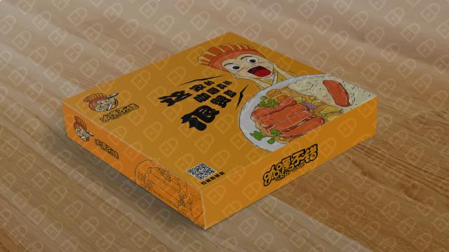 咖喱不错包装设计入围方案0