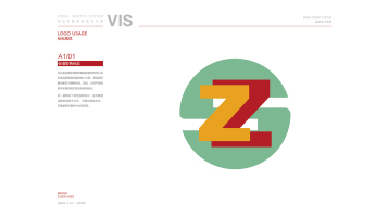 正泽教育VI设计