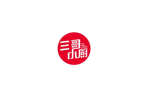 三哥小厨logo设计