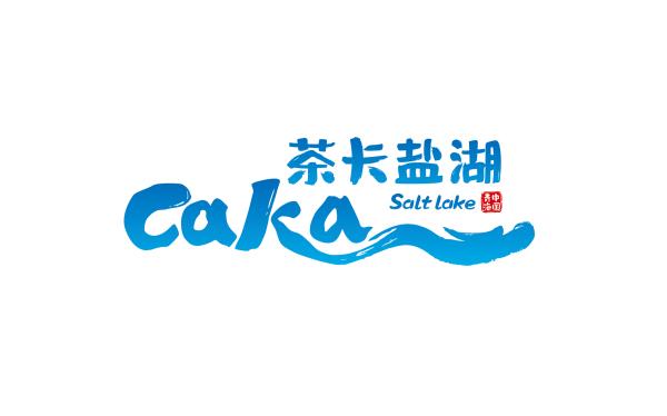 茶卡盐湖标志设计